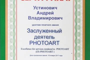 Успехи и будни феодосийских фотохудожников