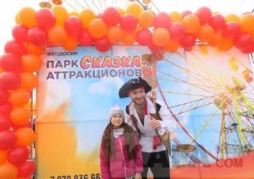 В Феодосии открылся парк аттракционов «Сказка» (фоторепортаж)