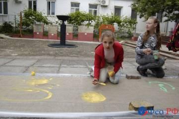 Феодосия отмечает День защиты детей