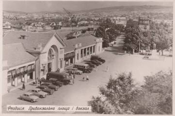 Феодосия и горожане. Архивные фотографии