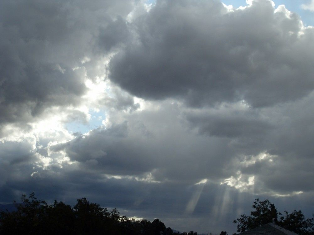 Небо будет хмурым