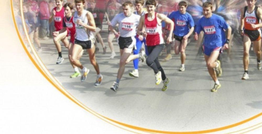 Легкоатлетический пробег откроет празднование Дня России в Феодосии