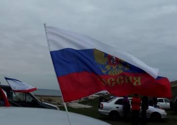 Внимание: изменилась программа патриотического автопробега в Феодосии