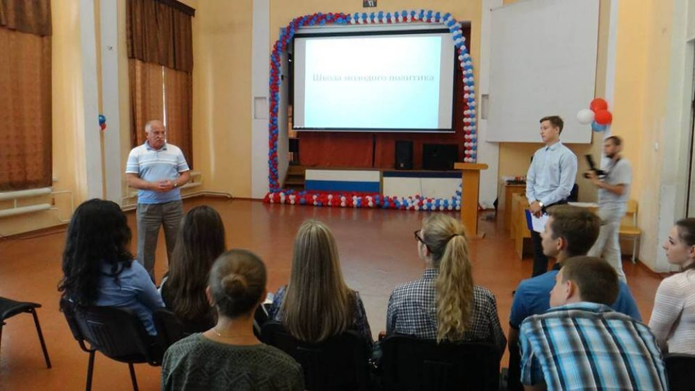 Школа молодого политика открылась в Феодосии
