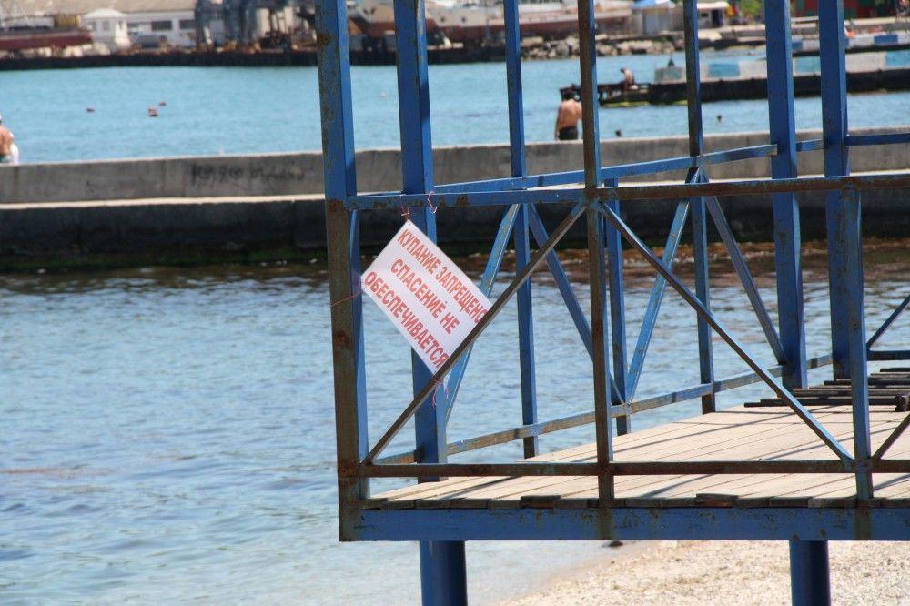 Феодосийский пляж «Камешки» сегодня