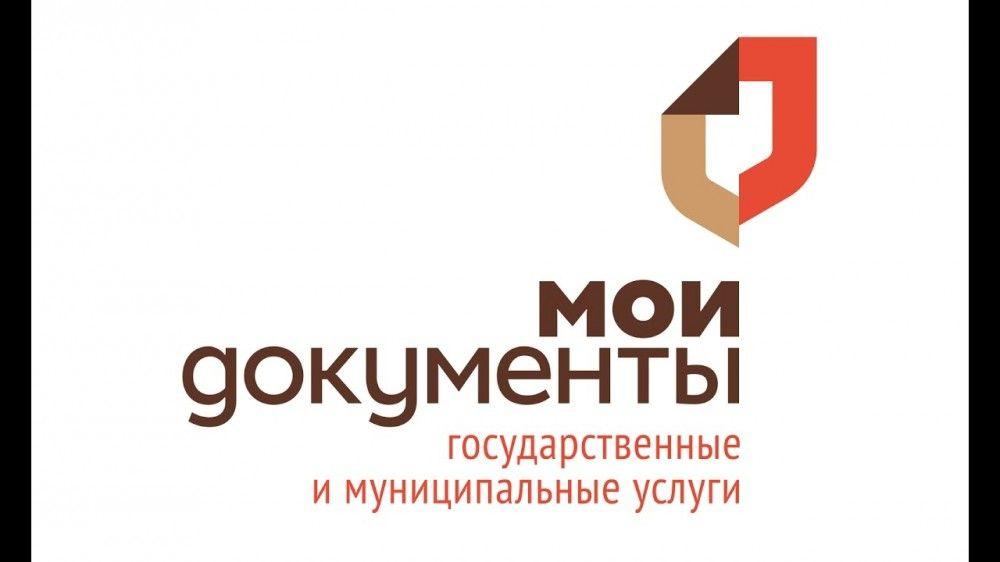 Очереди на переоформление прав на недвижимость в Феодосии