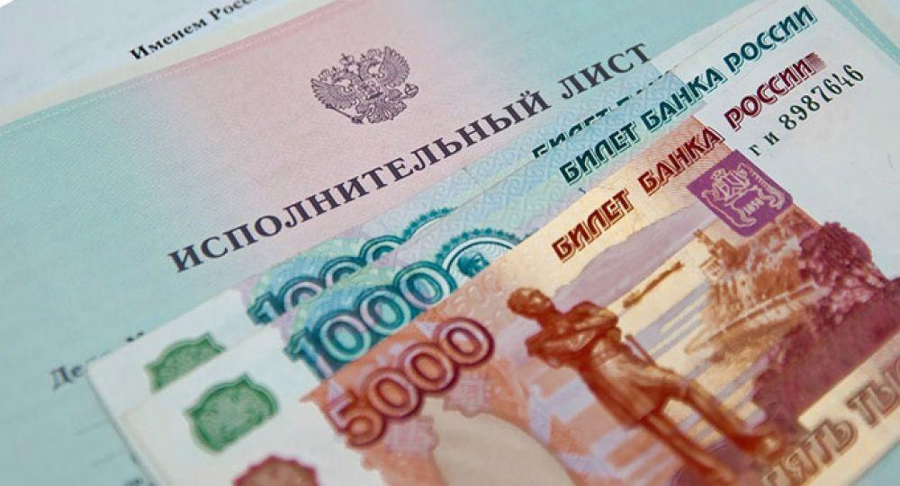 Ленинцы оплатили штрафы более чем на 20 000 рублей