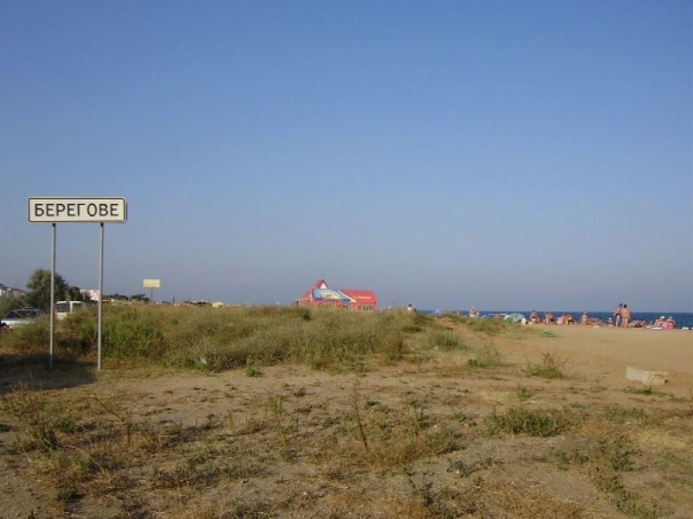 Какой-то предприниматель чуть не застроил часть Золотого пляжа под Феодосией