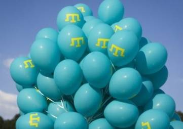 В Феодосии День крымскотатарского флага отметят велопробегом и шествием