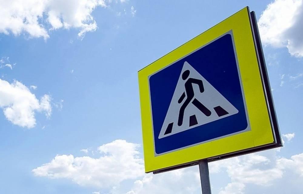Четыре дополнительных пешеходных перехода появится на Керченской трассе в Феодосии