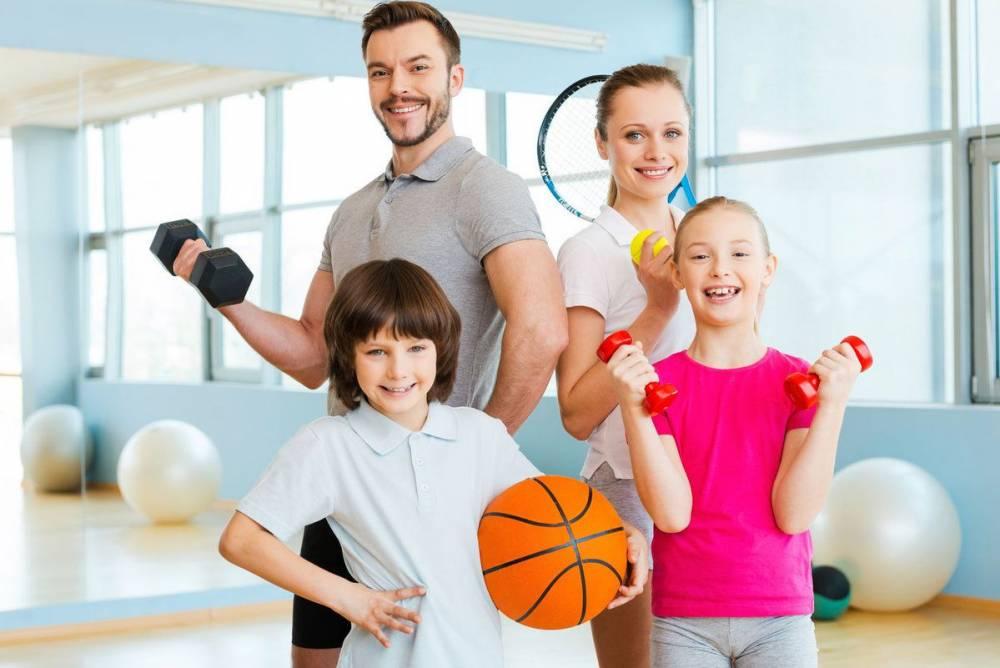 люди и спорт