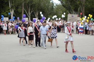 Все выпускники Феодосии собирались в одном месте