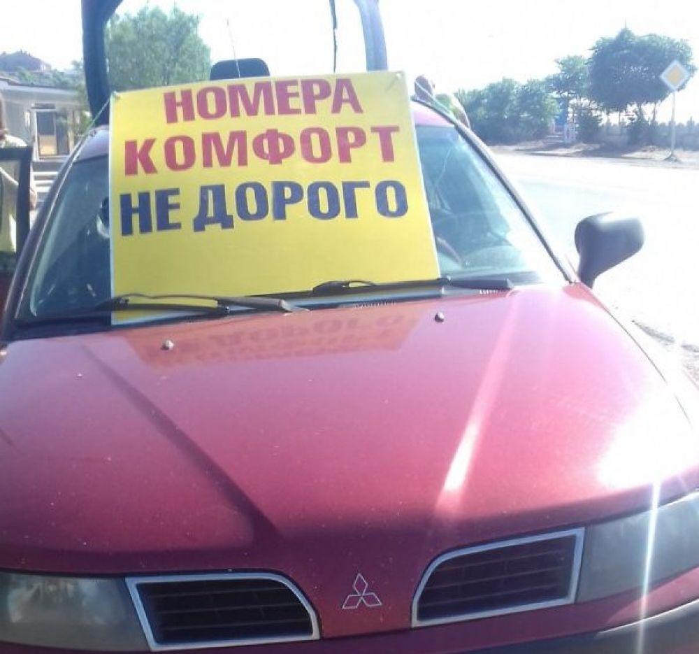 В Феодосии начали гонять разводящих на трассе