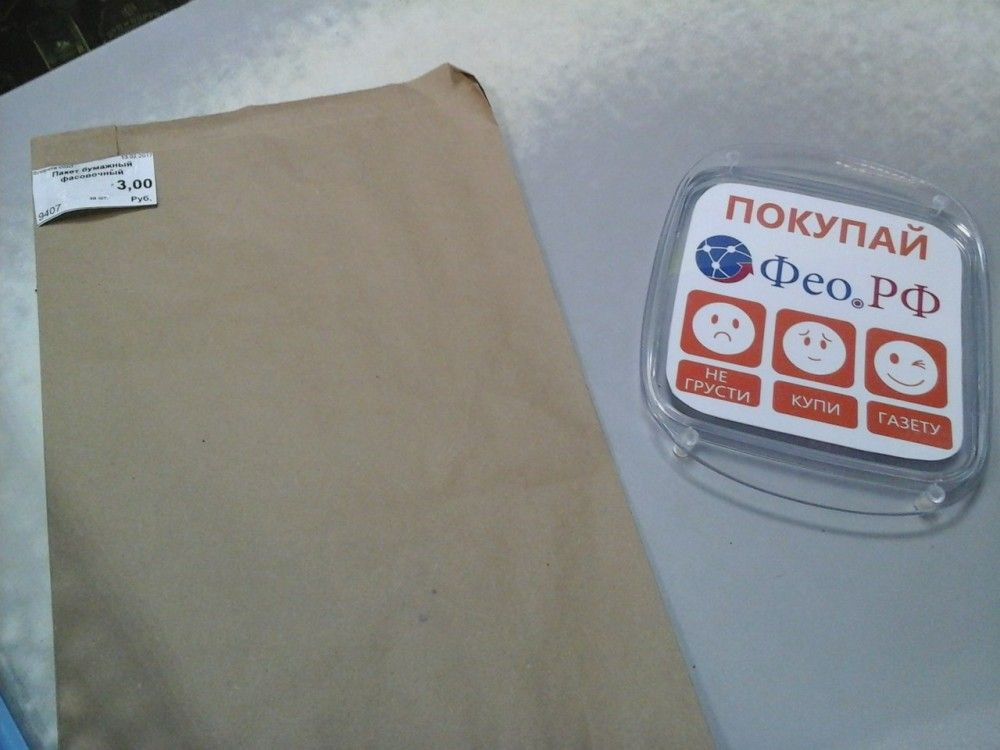 Власти сетуют на неприлично малое количество бумажных пакетов в феодосийской торговле