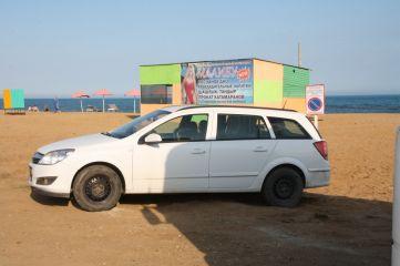 На одном из пляжей под Феодосией
