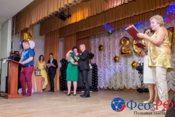В школах Феодосии проходят выпускные