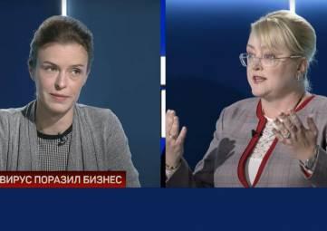 Говорите правду - о поддержке предпринимателей в Крыму
