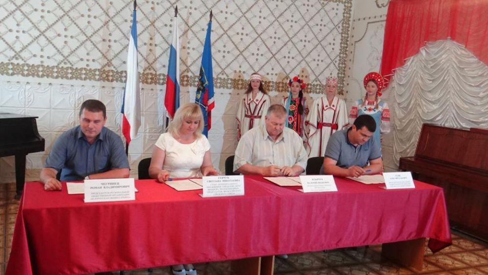 Феодосия и Ассамблея славянских народов скрепили союз соглашением о сотрудничестве