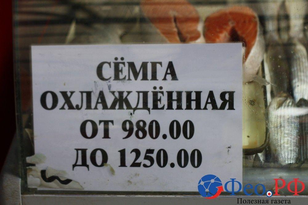 Три рынка Феодосии
