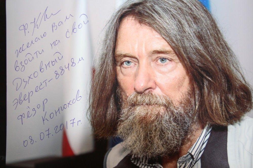 Известный путешественник Федор Конюхов запустит в Феодосии ряд социальных проектов