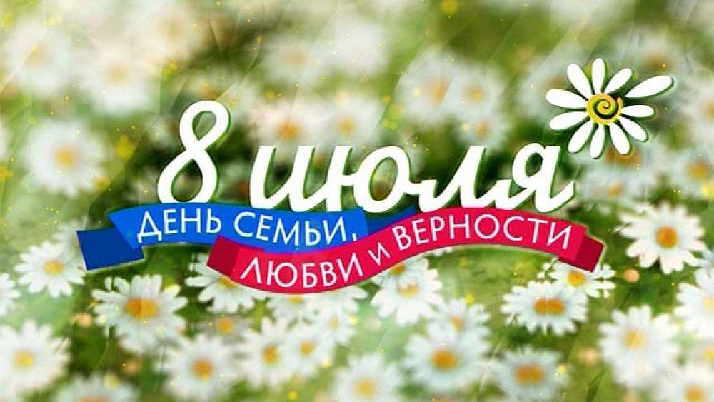Феодосийцы: «Семья – это огромный труд»