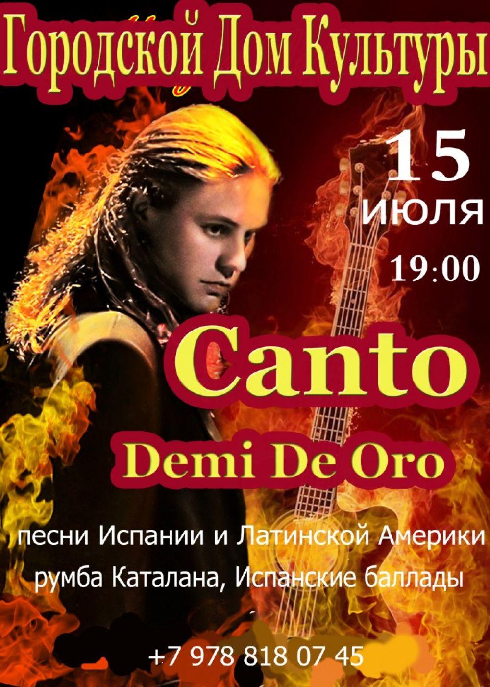 Впервые в Феодосии — концерт испанской музыки и песен!