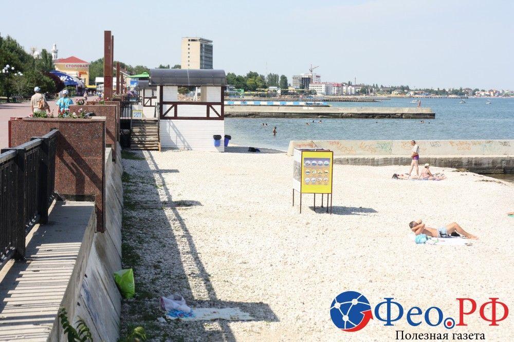 У администрации Феодосии нет претензий к арендатору пляжа «Камешки»