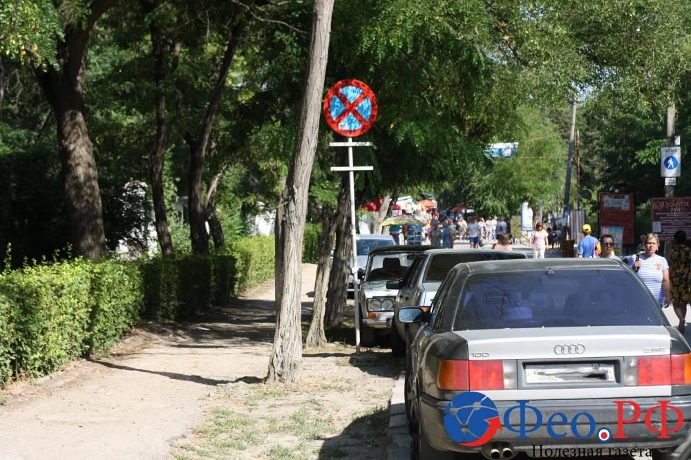 Так выглядит пешеходная зона в Феодосии