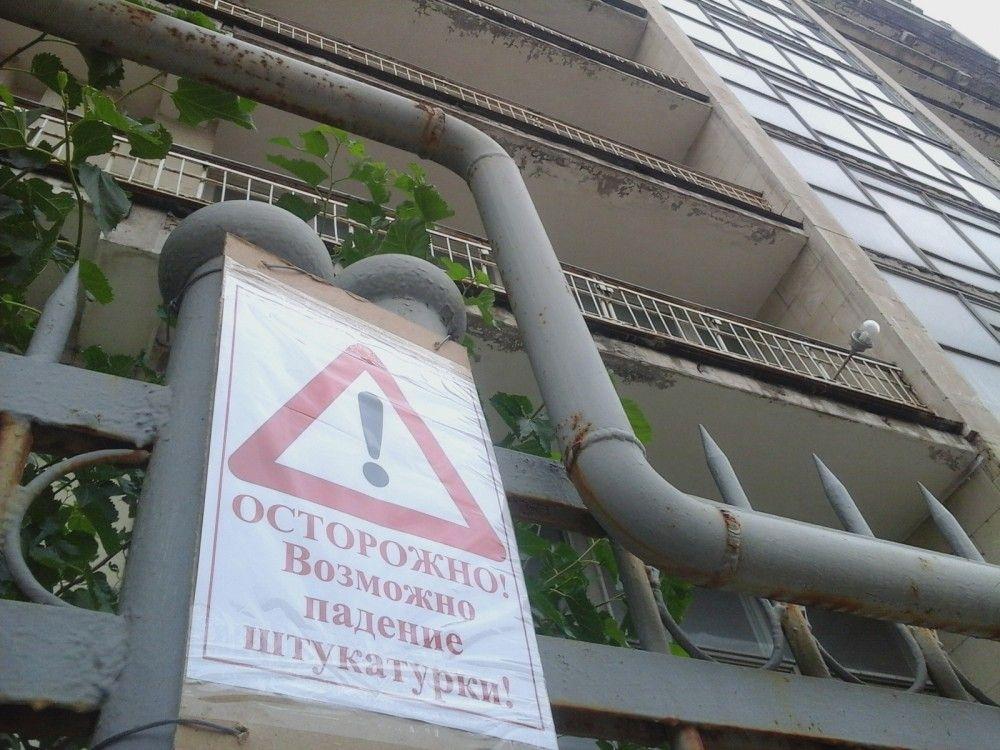 Разрушающейся в Феодосии базе отдыха «Ай-Петри» ремонт не грозит