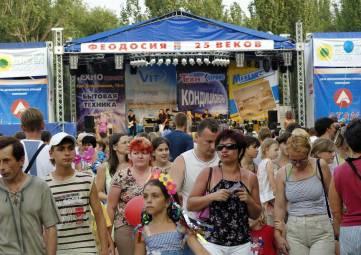 Три праздничных дня в Феодосии