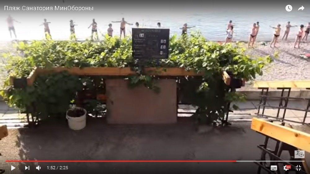 Видеоопрогулка на пляж феодосийского санатория Минобороны