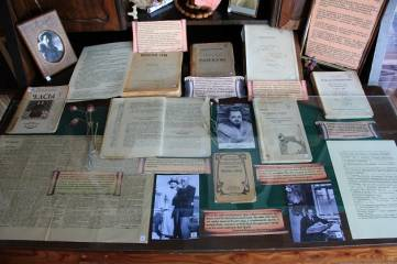 В Коктебеле окрылась выставка, посвященная русскому писателю