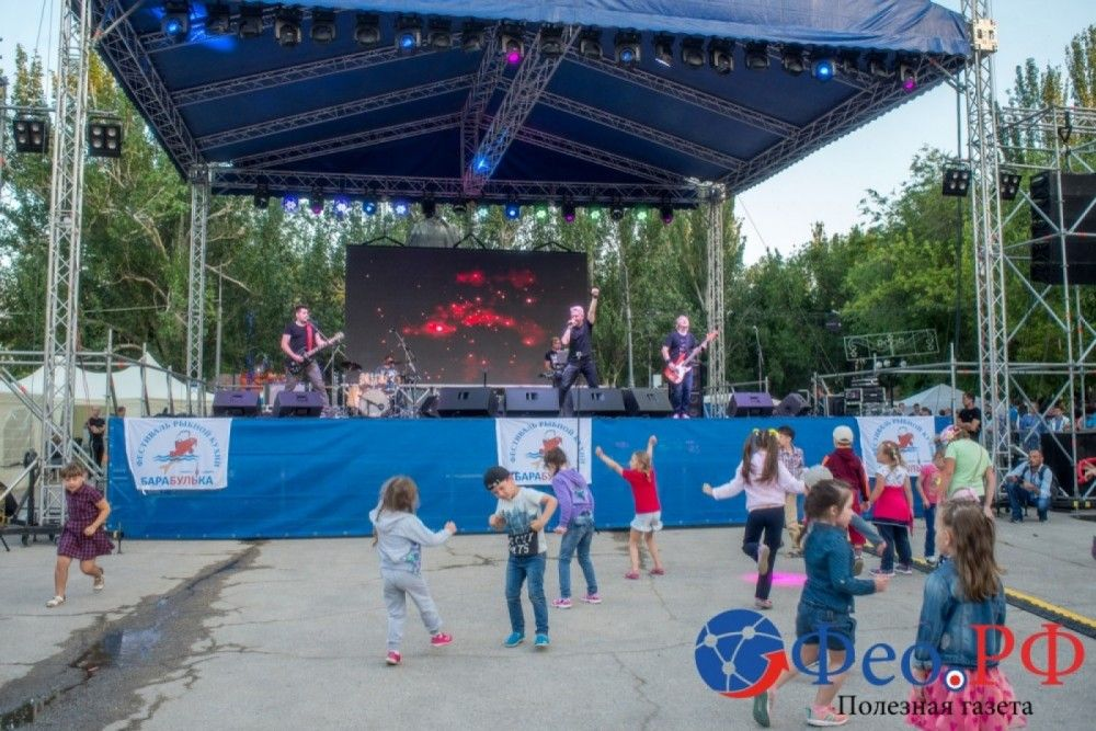 На день города в Феодосии планируют установить новую сцену