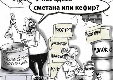 Где сегодня купить завтрашний хлеб в Феодосии?