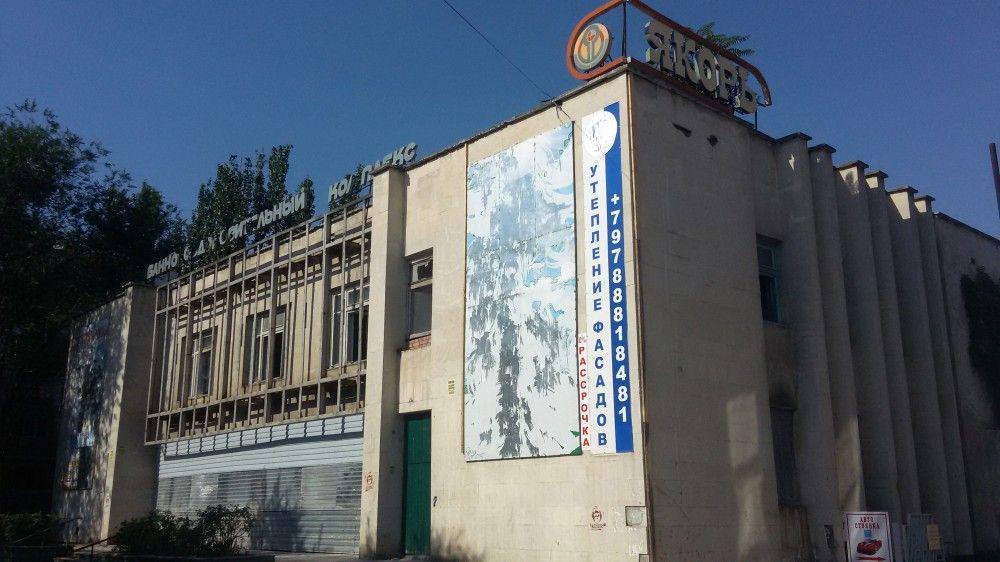 «Феодосийский взгляд» снова о бане «Якорь». Видео