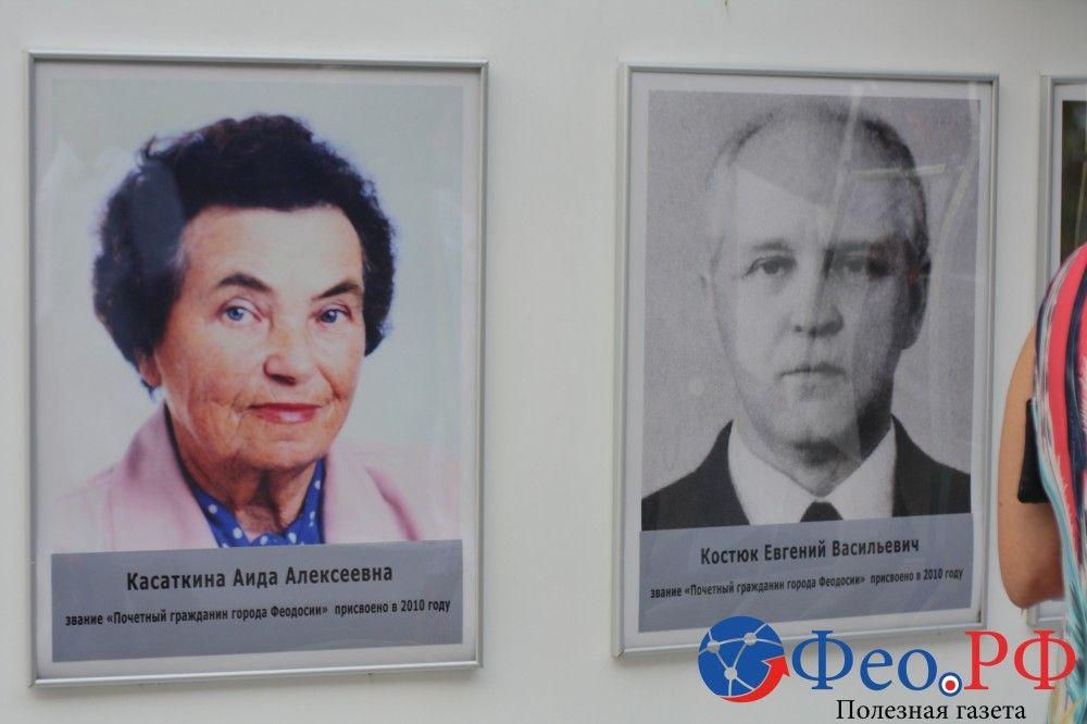 Первые лица на Доске почета Феодосии