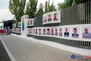 В Феодосии открыли городскую Доску почета