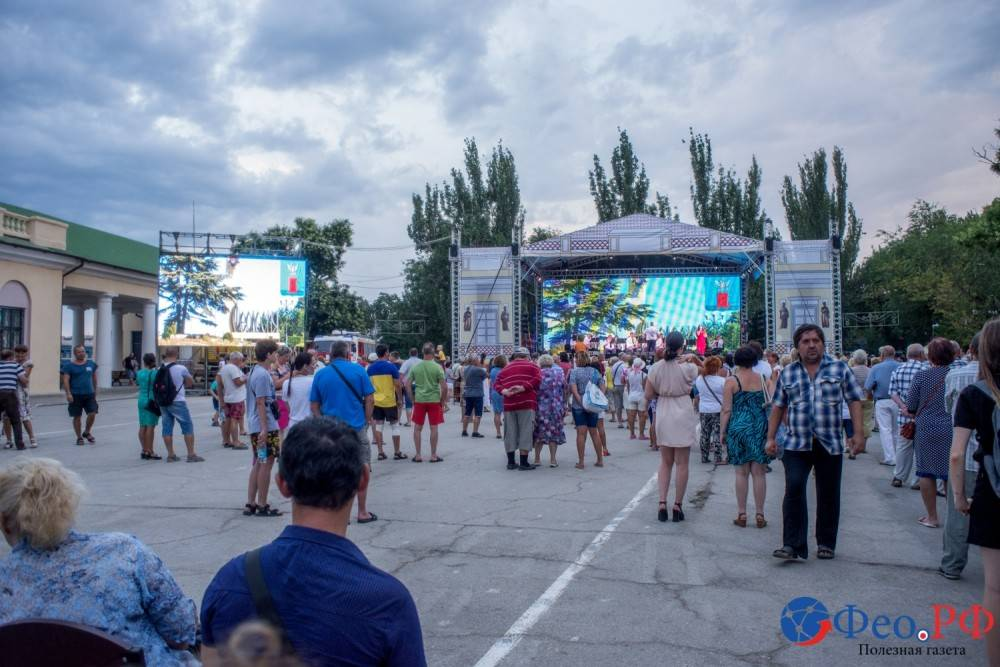 Праздничные мероприятия в Феодосии. День первый