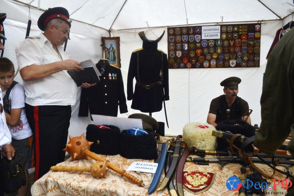 Этнокультурные общества Феодосии  в День города