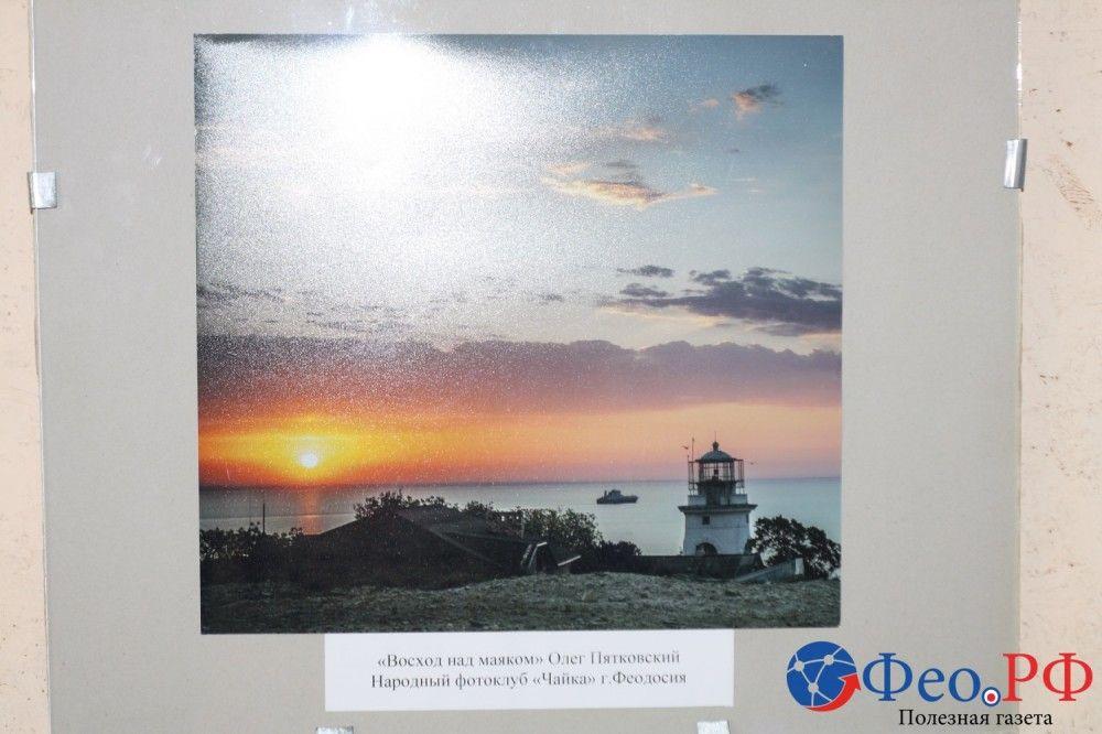 В Феодосии открылась «Фотомарина-2017»