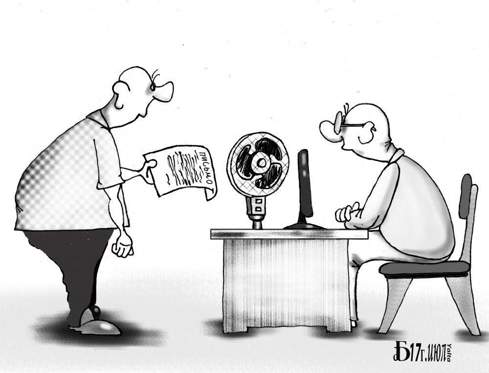 Как правильно обращаться в органы местного самоуправления