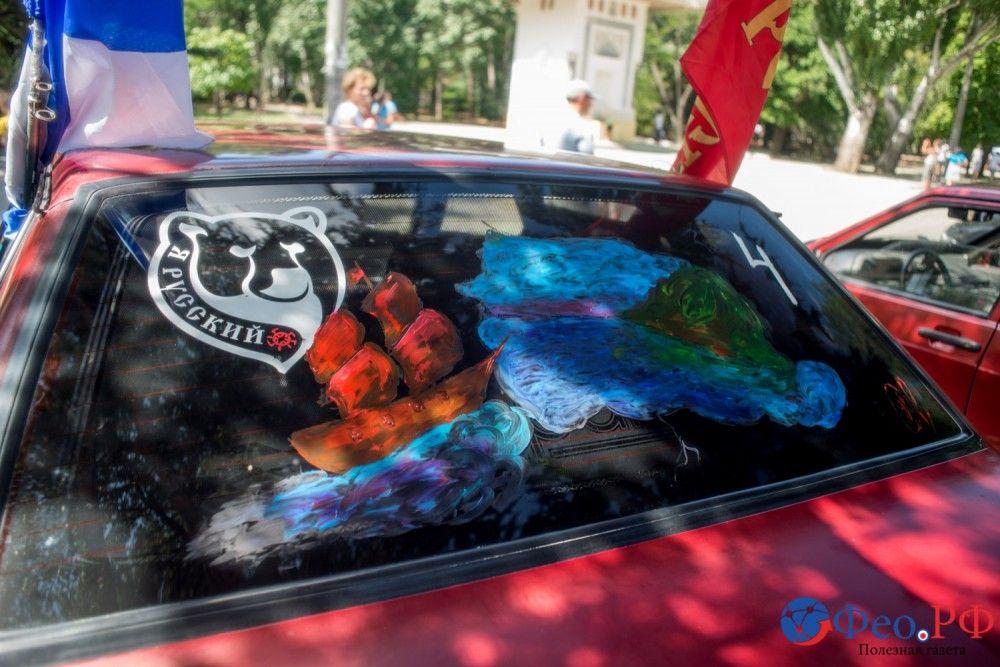 Автопробег в честь Феодосии