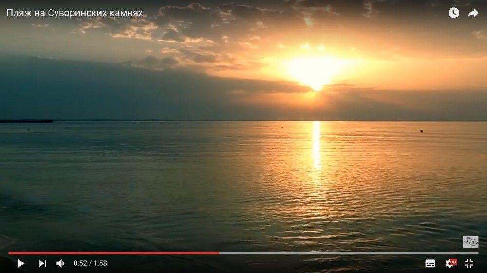 Как сейчас выглядит пляж «Суворинские камни»
