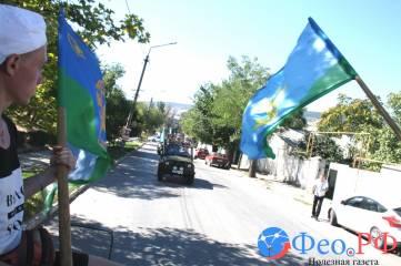 «Войска дяди Ваcи» отмечают свой праздник в Феодосии