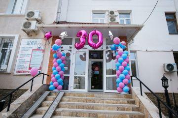 Медицинский центр «Здоровье»: Тридцать лет вместе с пациентами!