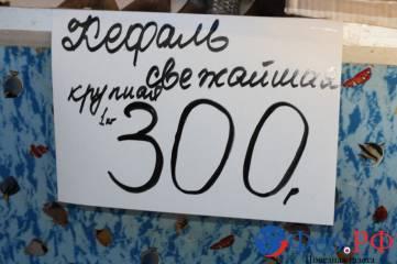 «Фео.РФ» прошлась по трем рынкам Феодосии