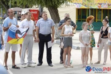В Москву из Берлина через Феодосию