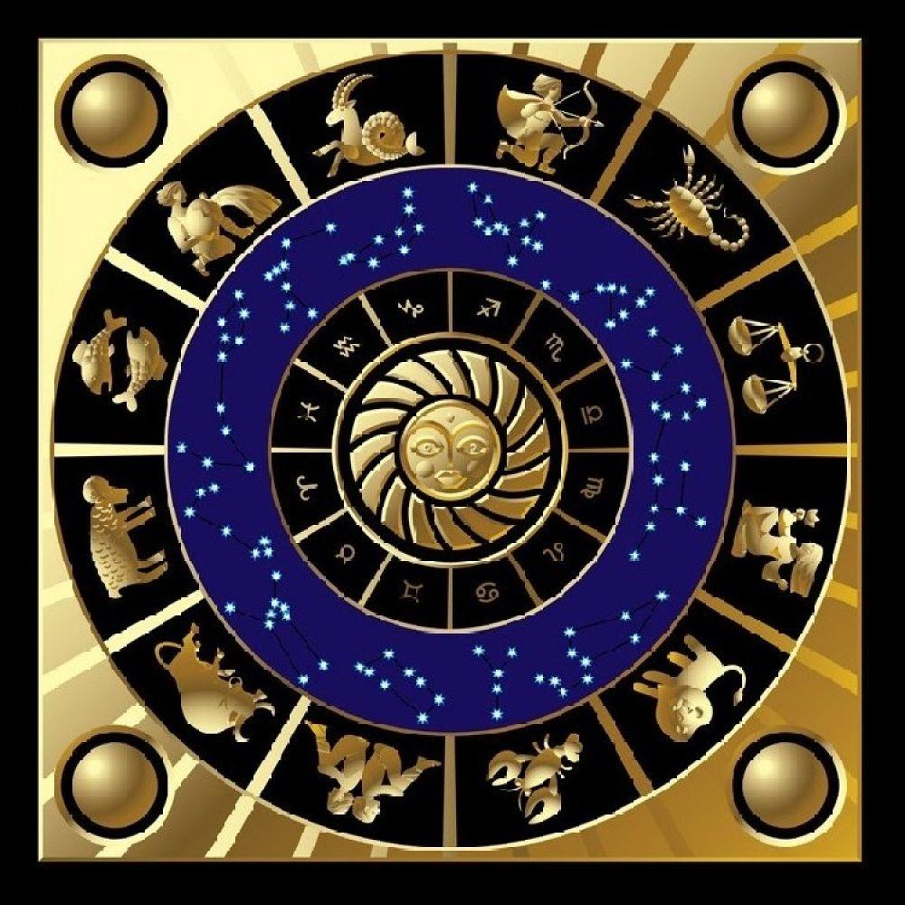 Фото астропрогноза...