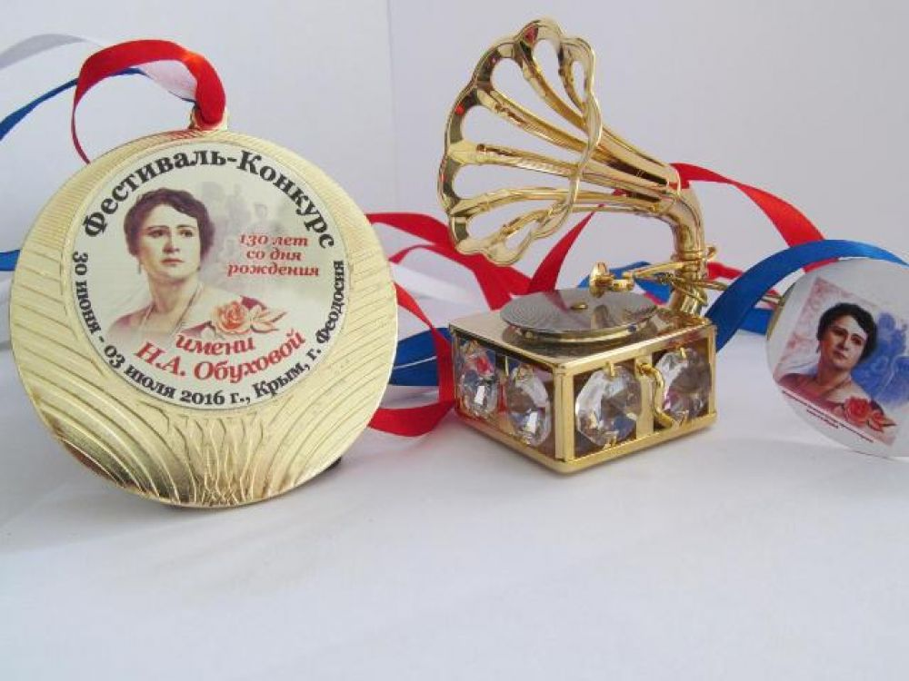 В Феодосии состоится фестиваль, посвященный Надежде Обуховой