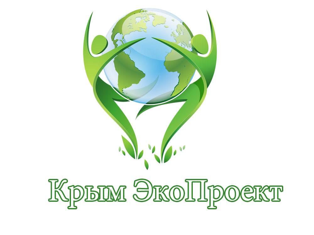КТО есть КТО: ООО «Крым  ЭкоПроект»